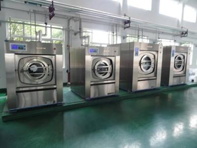山东洗衣房设备